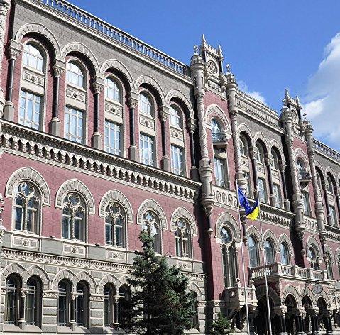 Нацбанк Украины понизил учетную ставку сразу на 1 п.п.