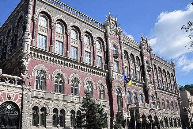 829399139 - Международные резервы Украины за июнь выросли на 6,4%