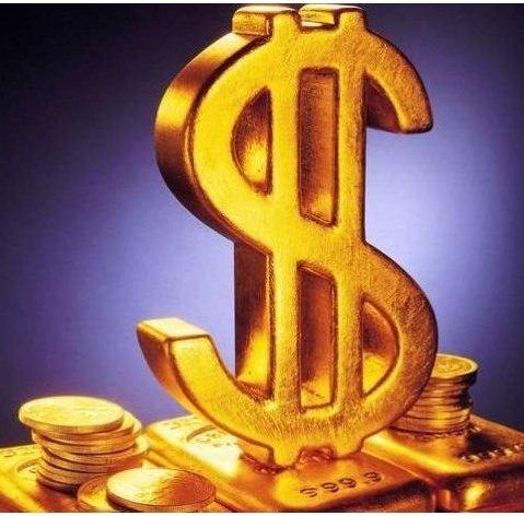 Биржевой курс доллара опустился ниже 67 руб.