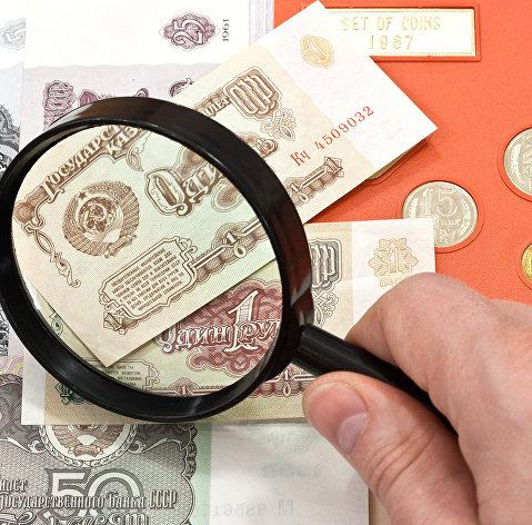 Рубль утром корректируется вниз после ощутимого роста накануне