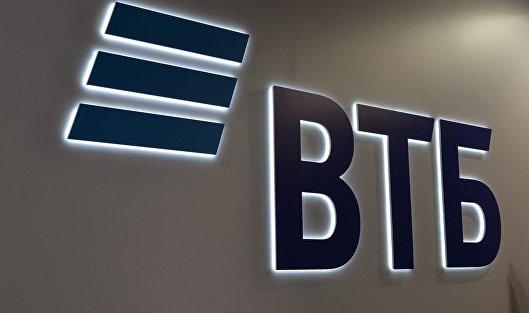 Чистая прибыль ВТБ по МСФО за 9 месяцев выросла в 1,9 раза