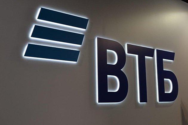 829413975 - Чистая прибыль ВТБ по МСФО в I полугодии упала на 23%