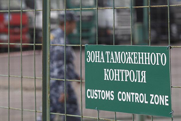 Вход на зону таможенного контроля Московской областной таможни