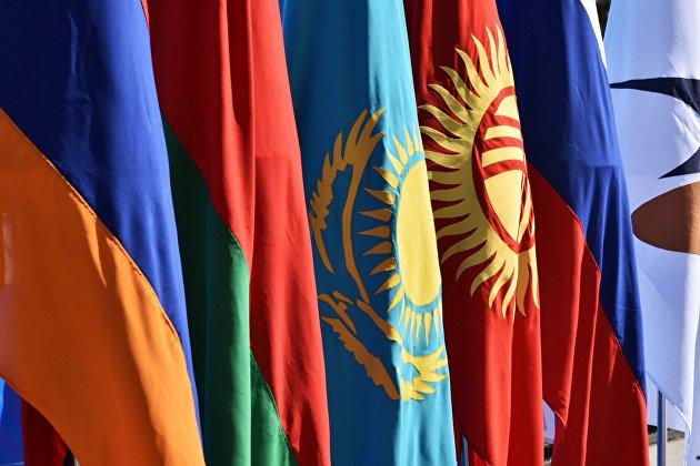 Государственные флаги стран ЕАЭС