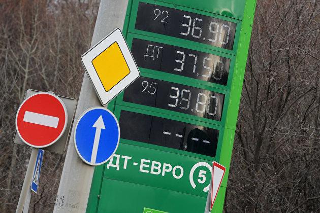 Табло с ценами на бензин на АЗС