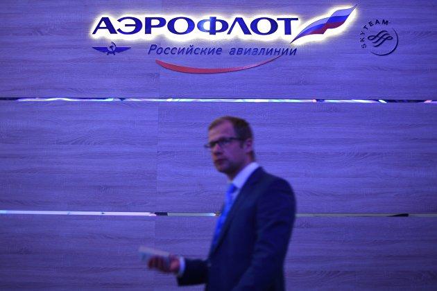 """Fitch понизило прогноз по рейтингу """"Аэрофлота"""" до негативного"""