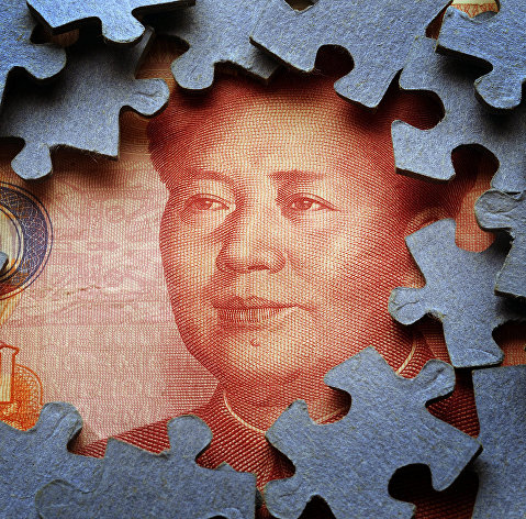 Криптовалюта по-китайски, или новая жизнь юаня
