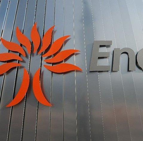 829458104 - Enel намерен вложить около 100 млн евро в проекты модернизации ТЭС в РФ на первых отборах