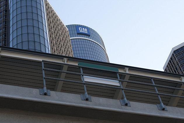 WSJ: Профсоюзы готовятся к продолжению забастовки в GM