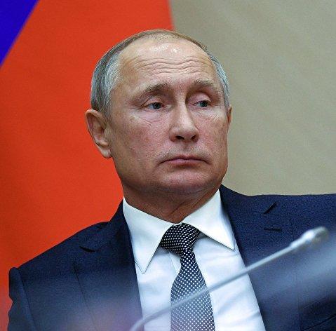Изображение - Закон о бюджете россии на 2019-2021 годы 829489111