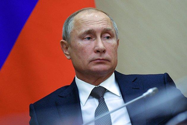 Изображение - Закон о бюджете россии на 2019-2021 годы 829489119