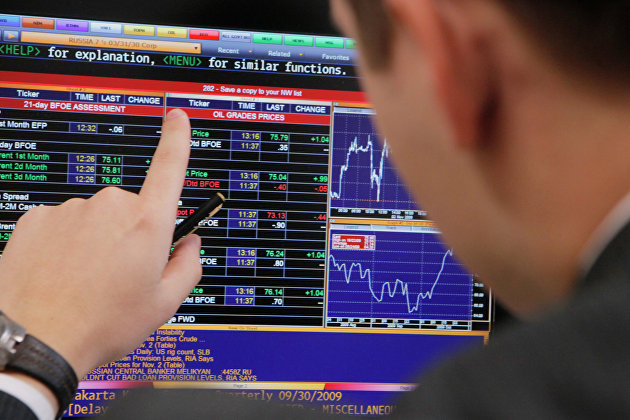 Индексы РФ обновили максимумы почти за месяц на оптимизме по итогам G20 - экономика