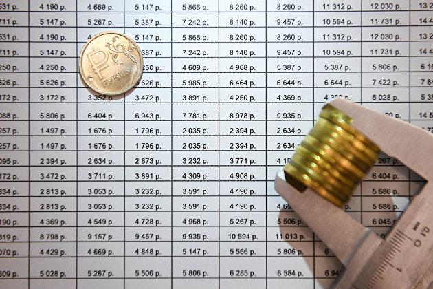 Акционеры ОВК решили не выплачивать дивиденды за 2019 год