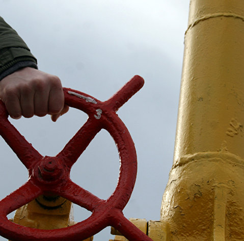 """829530587 - """"Нафтогаз Украины"""" с 1 августа снизит цены на газ для промышленности"""