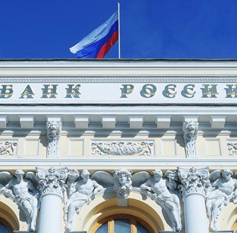 829532201 - Банк России вводит допмеры по ограничению долговой нагрузки в потребкредитовании