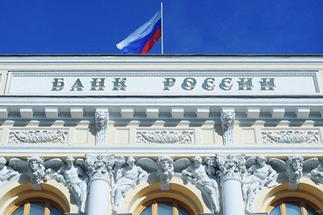 829532210 - Банк России вводит допмеры по ограничению долговой нагрузки в потребкредитовании