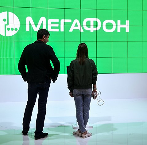 «Мегафон Финанс» консолидировал 78,84% «Мегафона», направил вЦБ оферту миноритариям