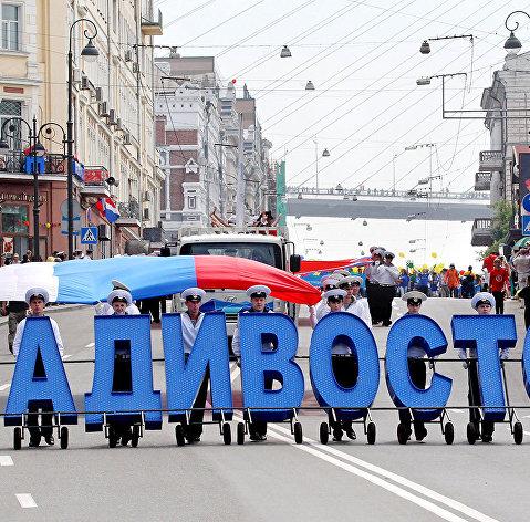 поздравительный баннер во владивостоке фото