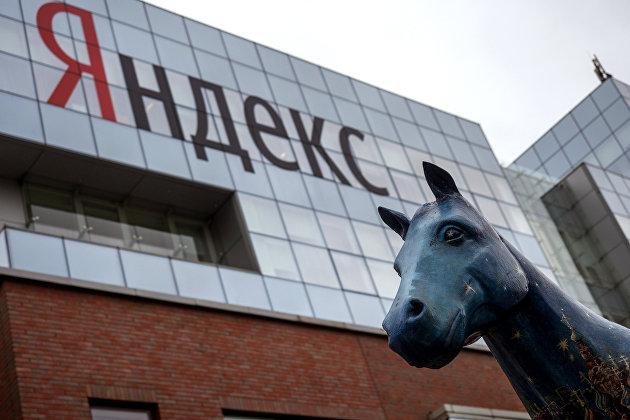 """""""Яндекс"""" планирует разместить конвертируемые облигации на сумму около $1,25 млрд"""