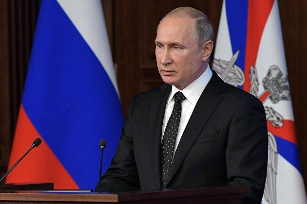 Президент РФ В. Путин принял участие в расширенном заседании коллегии министерства обороны РФ