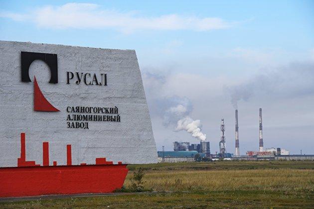 """Акции """"Русала"""" возобновляют торги на Мосбирже"""