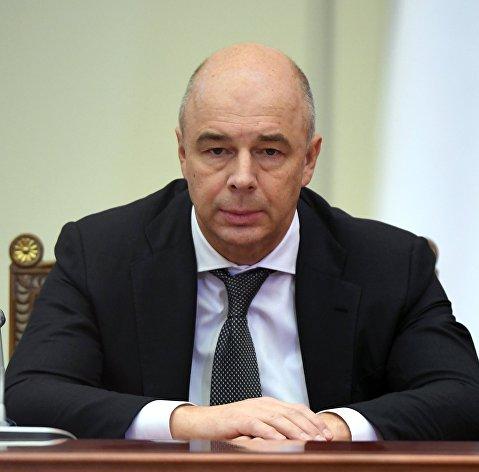 829573541 - Силуанов: Moody's, повысив рейтинг России, оценило успехи ее экономической политики