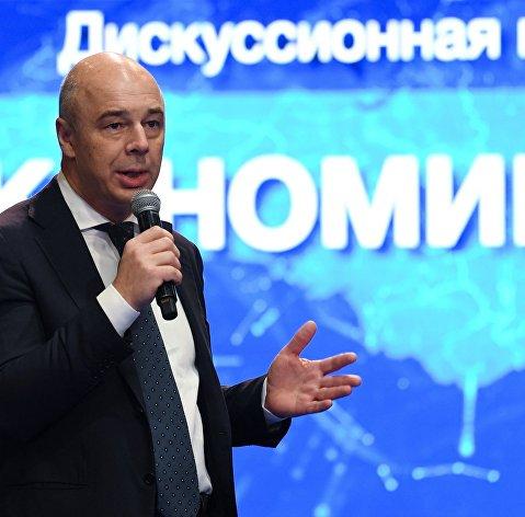 829574376 - Силуанов: Минфин РФ сократит внутренние займы в 2019 году после успеха евробондов
