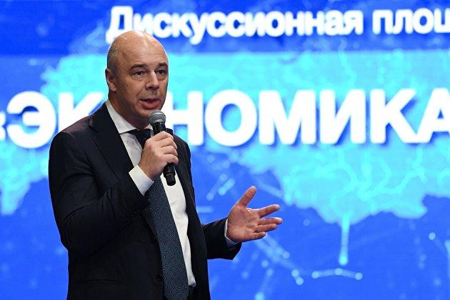 829574385 - Силуанов: Минфин РФ сократит внутренние займы в 2019 году после успеха евробондов