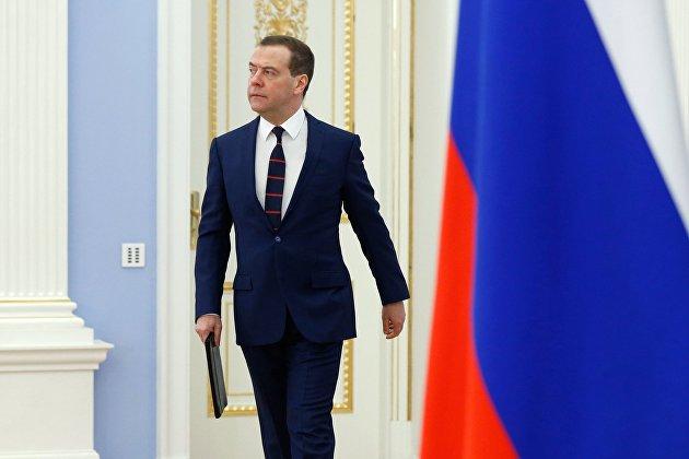 Премьер-министр РФ Д. Медведев провел заседание правительственной комиссии