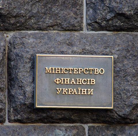 Госбюджет Украины за семь месяцев исполнен с дефицитом $42,5 млн