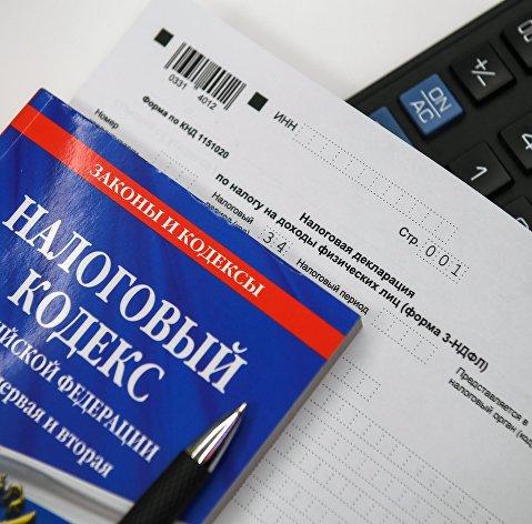 Налоги-2021 в России: забрать у богатых и отдать детям