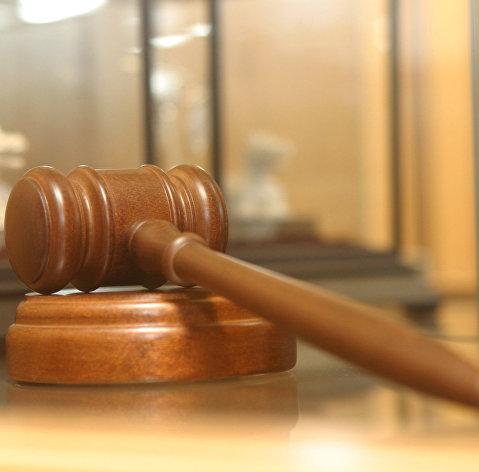 """829576687 - Компания Аветисяна просит суд арестовать 9,99% акций """"Восточного"""", принадлежащих Baring"""