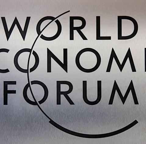 И.о. министра экономического развития РФ Орешкин посетит форум в Давосе
