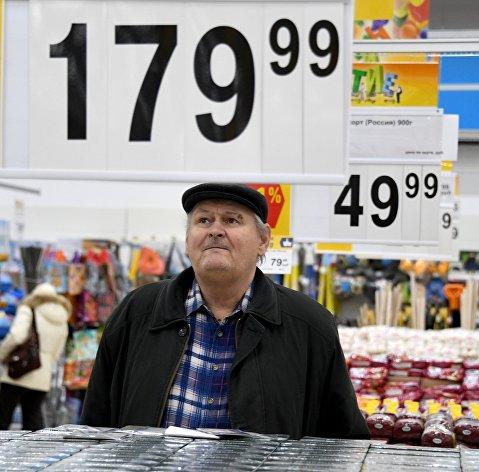 Годовая инфляция в России в апреле ускорилась до 3,1%