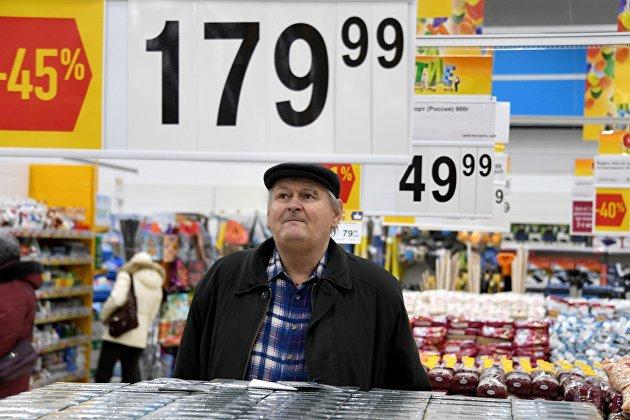Скидки магазин супермаркет акция