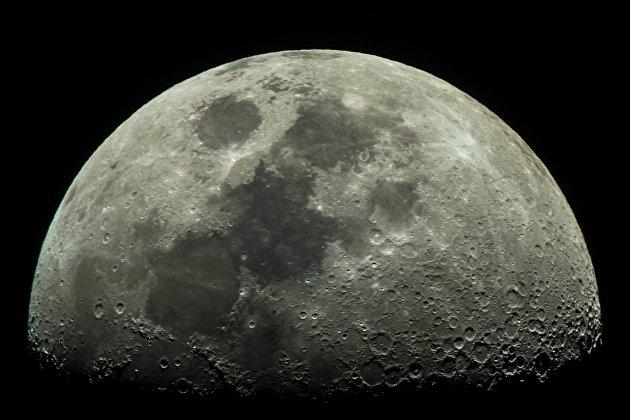 !Луна
