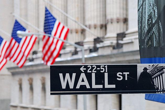 829626882 - Фондовые биржи США в основном растут перед началом сезона отчетностей