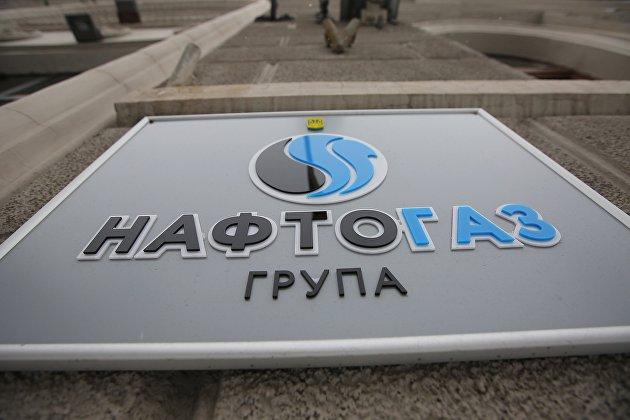 """829627376 - """"Нафтогаз Украины"""" требует от РФ в суде $5,2 млрд из-за потери активов в Крыму"""