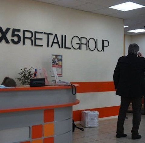 """ X5 Retail Group"