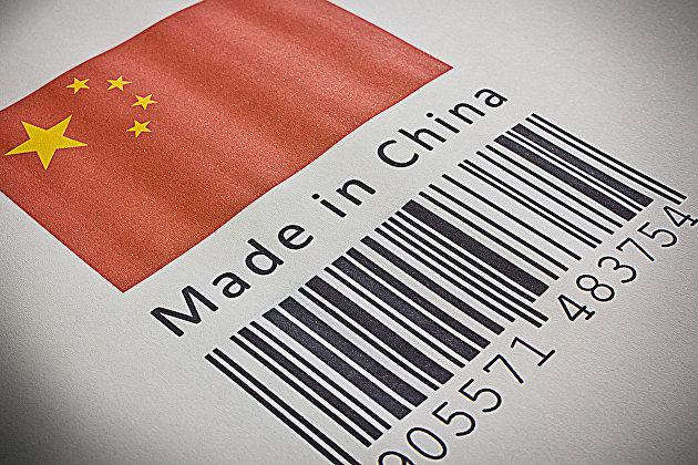 829632444 - Дело не в Alibaba. Китайские товары для россиян могут подорожать
