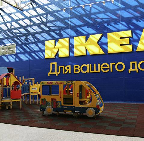 Ikea летом откроет в москве первый магазин нового формата бизнес
