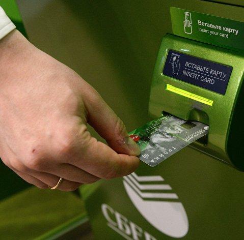 кредит онлайн только по паспорту на карту