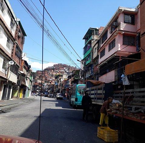 Санкции нанесли Венесуэле ущерб в размере 350 миллиардов долларов