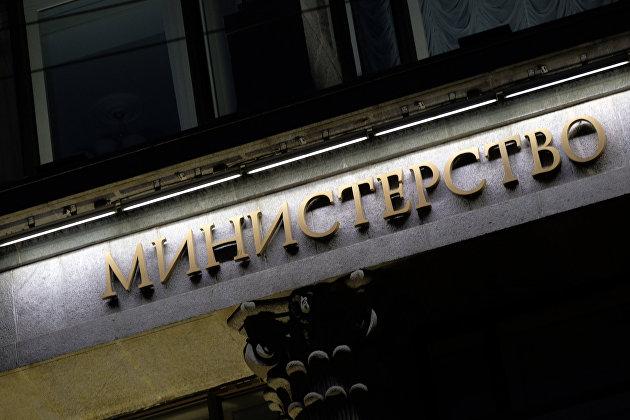 Минфин попросили скорректировать проект о налогообложении цифровых валют