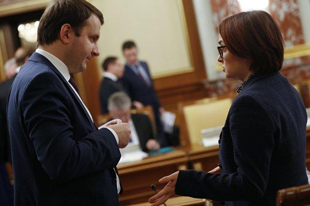 Председатель ЦБ РФ Эльвира Набиуллина и министр экономического развития РФ Максим Орешкин