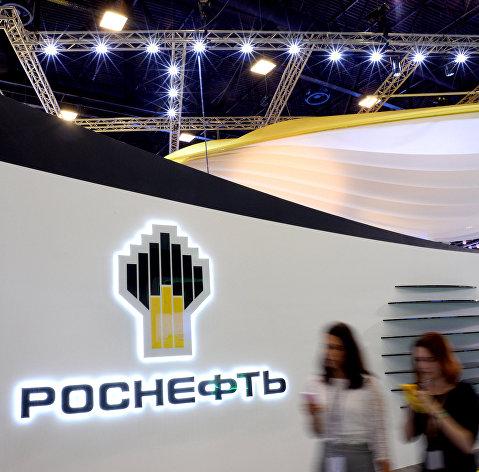 Вознаграждение членов правления «Роснефти» загод уменьшилось на2%