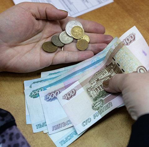 Минтруд назвал число человек в России старше трудоспособного возраста