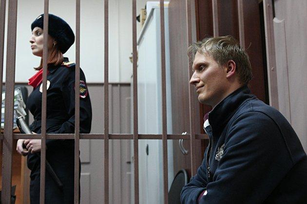 Избрание меры пресечения М. Калви и партнерам компании Baring Vostok