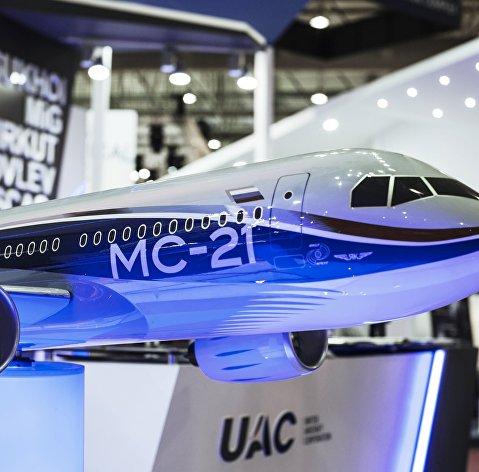 Модель самолета МС-21 на стенде на стенде Объединенной авиастроительной корпорации