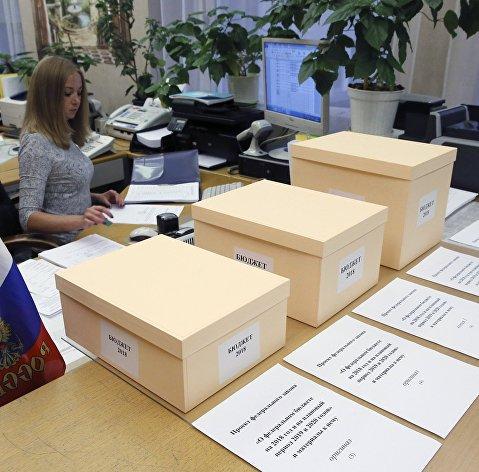 Проект федерального бюджета на 2018-2020 гг.